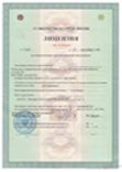sertificat5